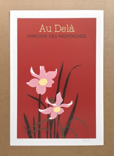 Special offer through Dec 31:buy a bottle and receive this signed, limited edition serigraph!Clickhereto learn more.