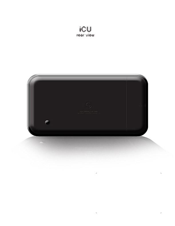 iCU_rear_view_closed.jpg