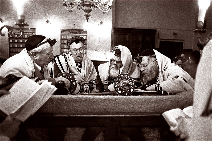 Reading of the Torah.jpg