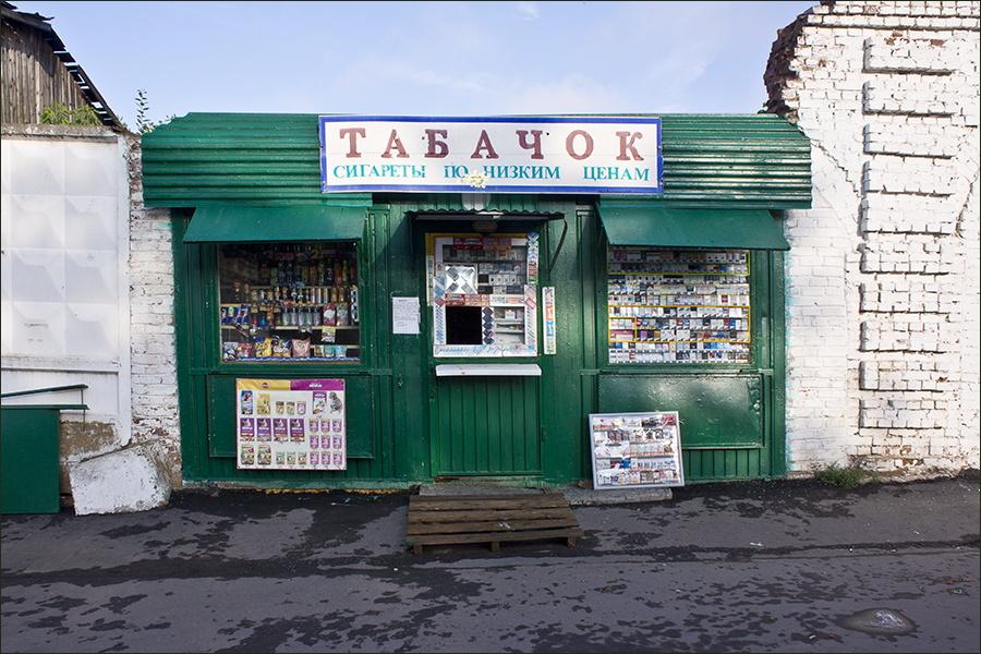 25-Zaraysk Streets-3-900.jpg