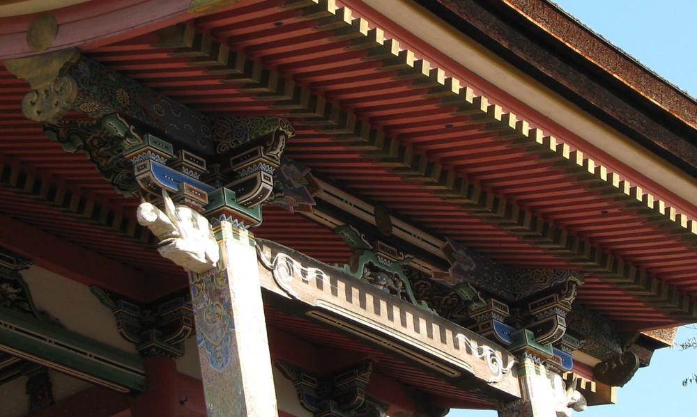 Kiyomizu Gateway