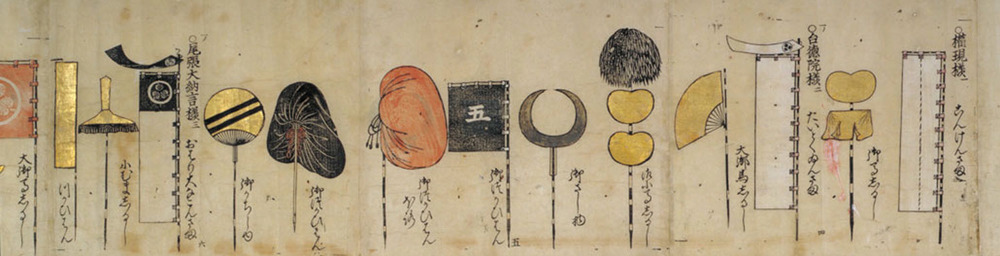 Banners bearing the Tokugawa standard mentioned in the post are furthest left (red) and fourth from left (white/black)