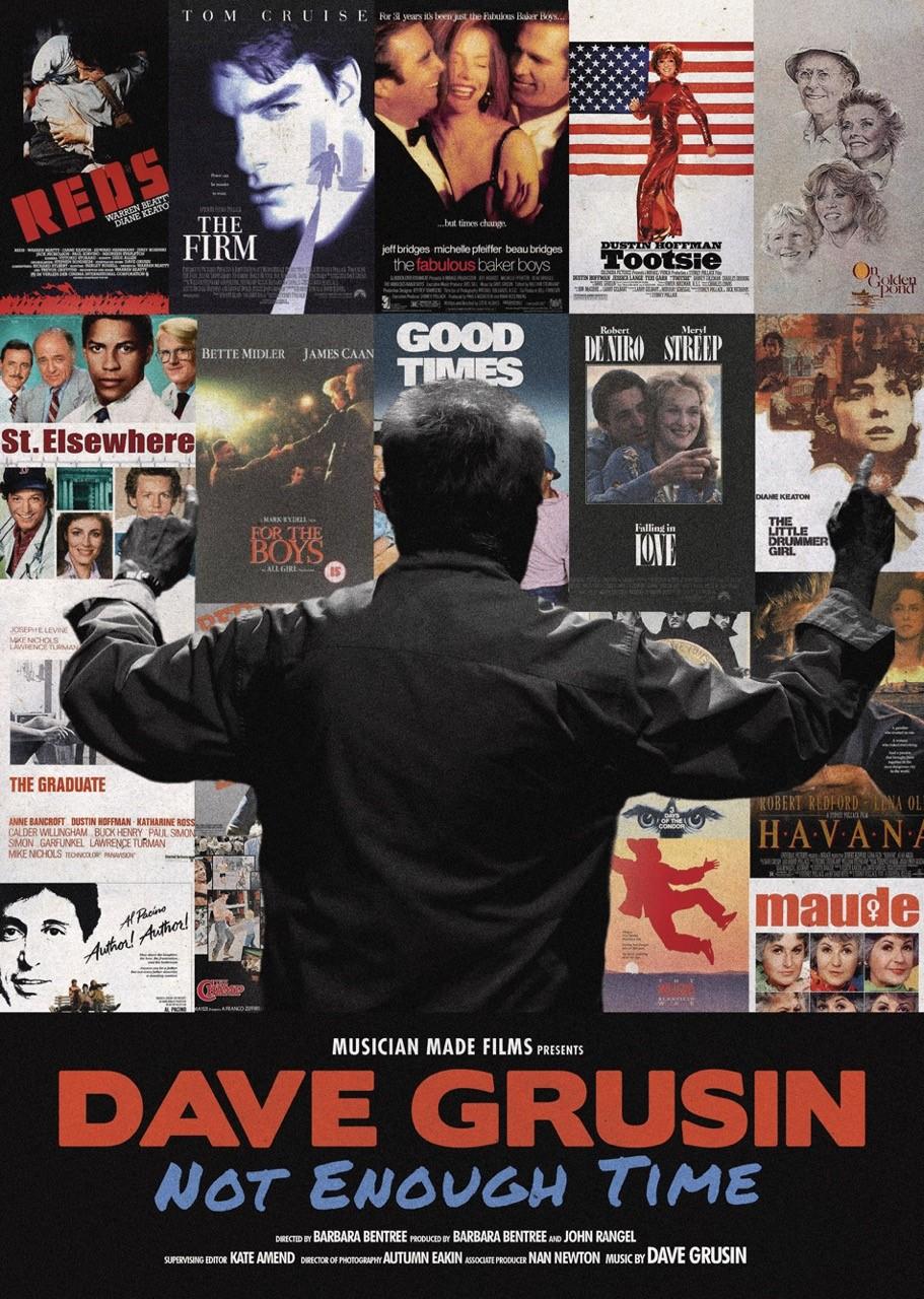 DaveGrusinNET-Poster.jpg