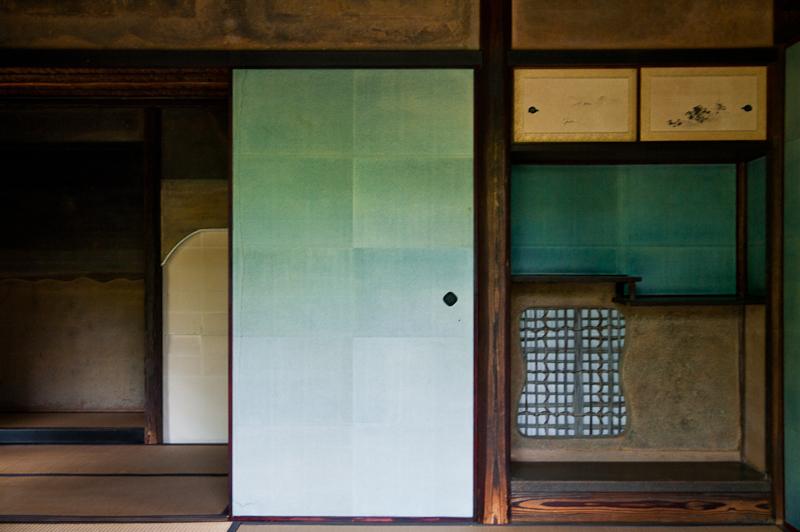Katsura Imperial Villa (Kyoto)