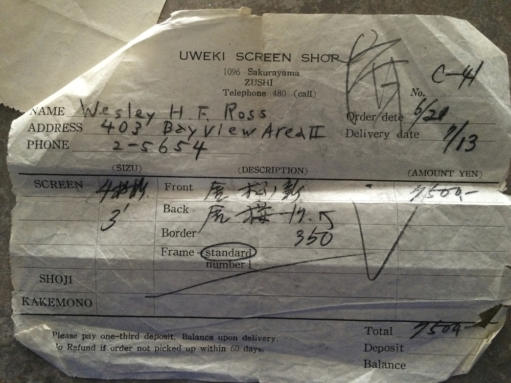 Receipt for the screen!