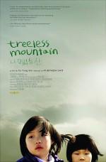 TreelessMountainPoster.jpg