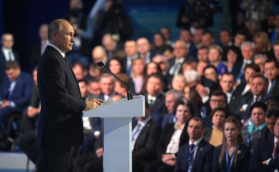 Russian President Vladimir Putin addressing an audience, 2017.