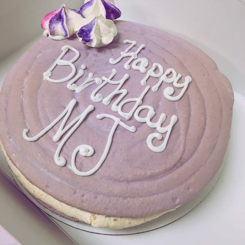 8 inch macaron cake.JPG