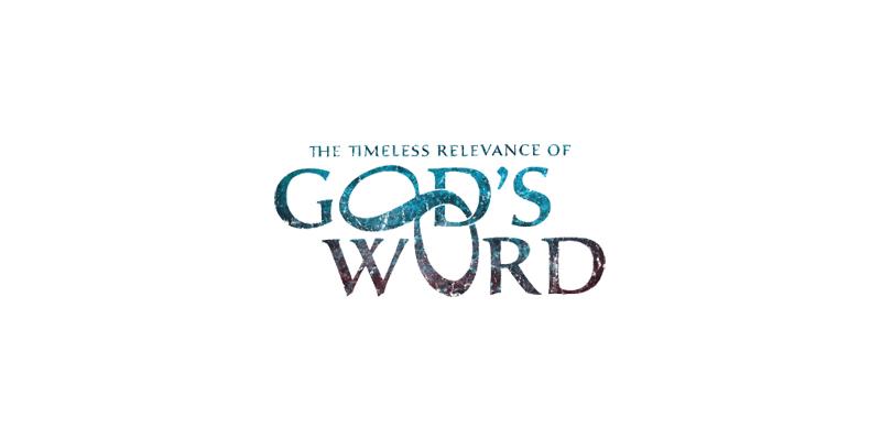 godsword_logo.jpg