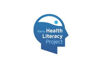 BrianPappagalo_HealthLiteracyProject_Logo_350x233.png