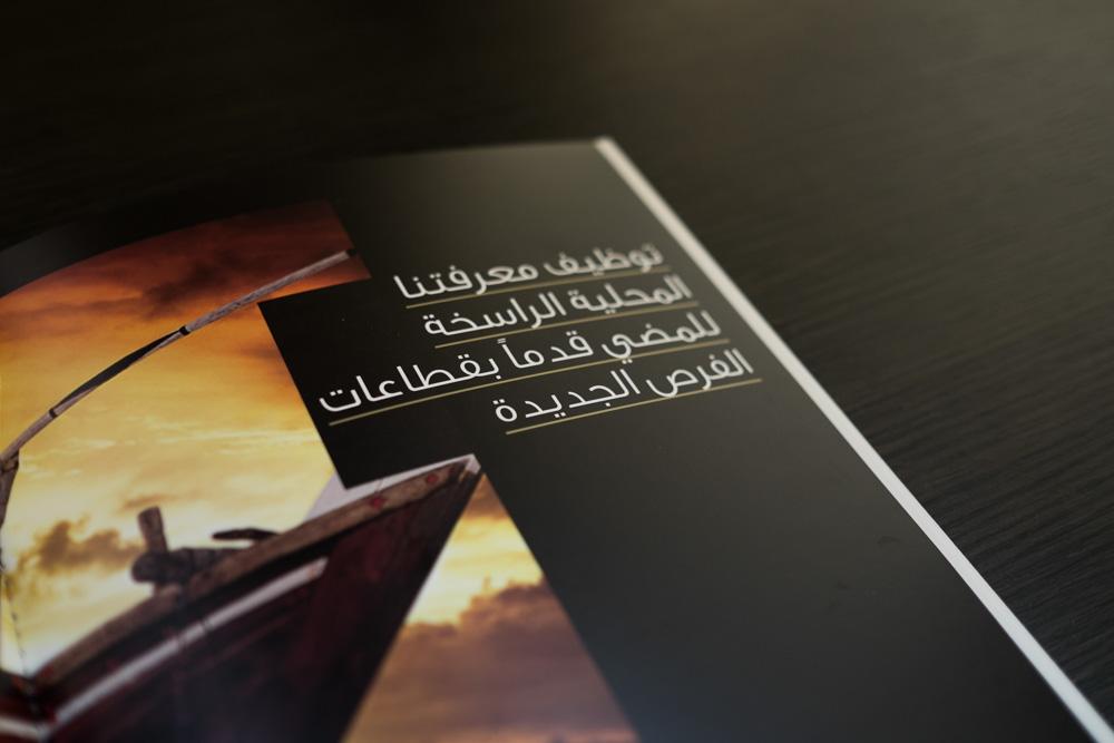 NBB 2014 Annual Report