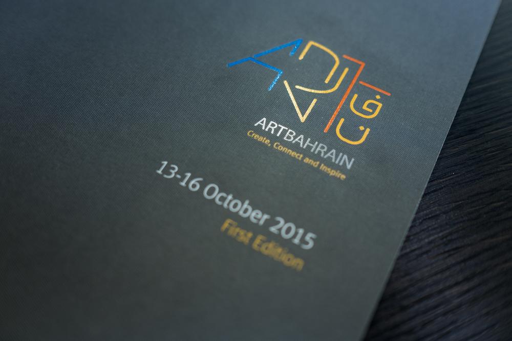 ArtBahrain - Branding & Identity