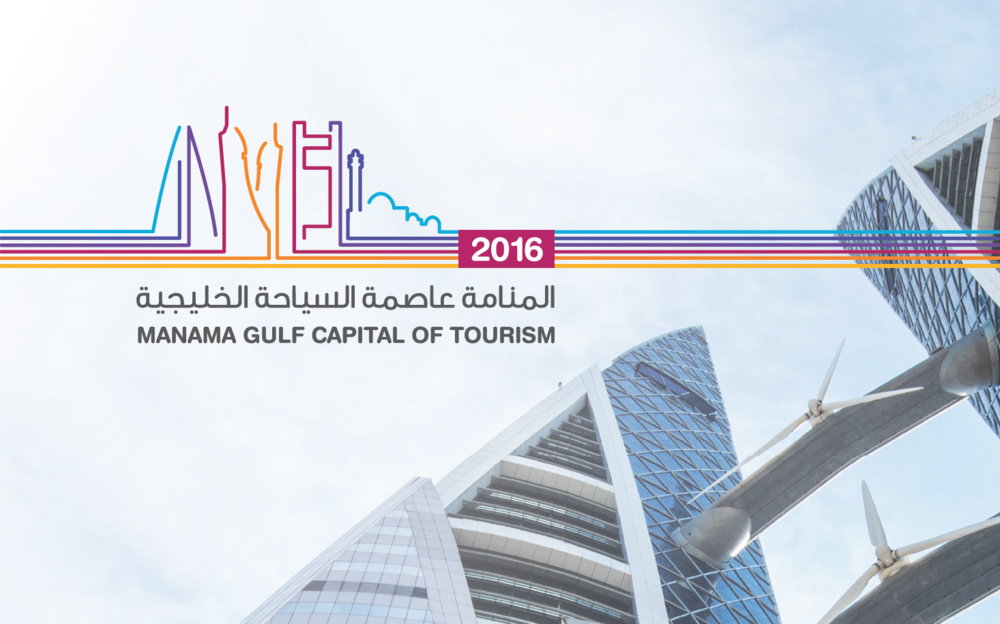 Miracle Builds Manama Gulf Capital of Tourism 2016 Brand