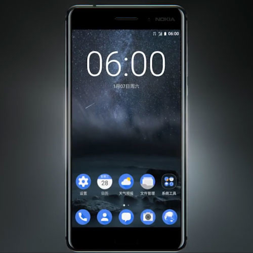 New Nokia Mobile Phone - Sold out in China in a couple of minutes