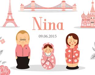Faire-part naissance Nina