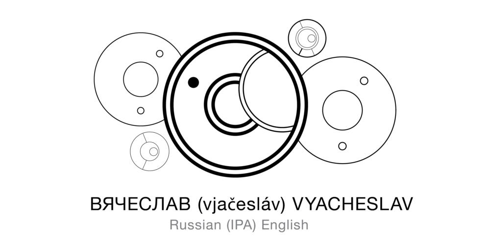 Vyacheslav-02.png