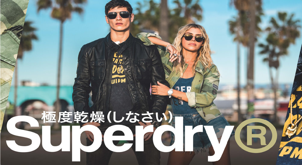 Superdry Image 2018 (1).jpg