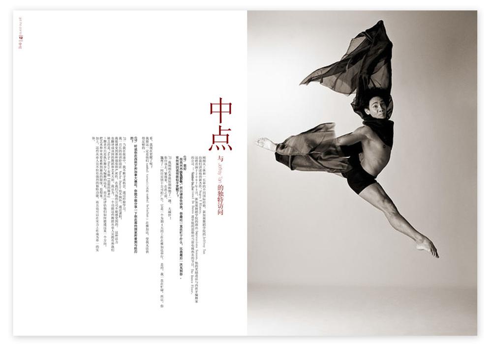 Bilingual_magazine_wu3.jpg