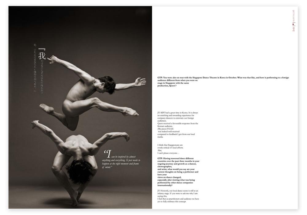 Bilingual_magazine_wu2.jpg