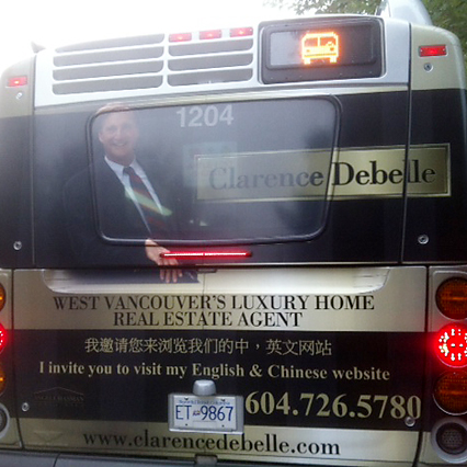 Vancouver realtor Clarence Debelle.