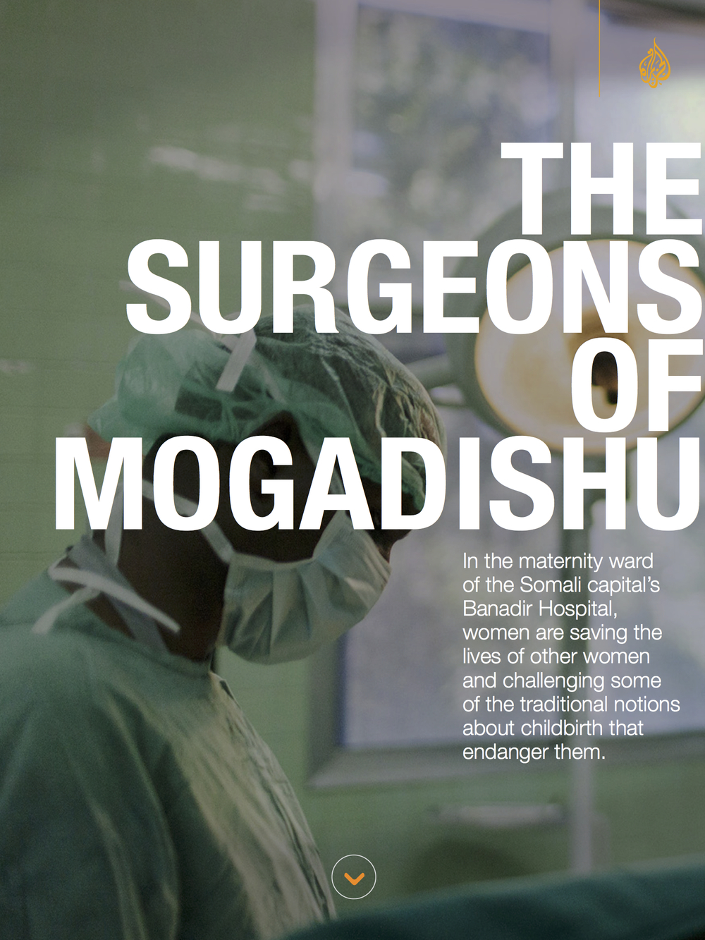 THE SURGEONS OF MOGADISHU 01.jpg
