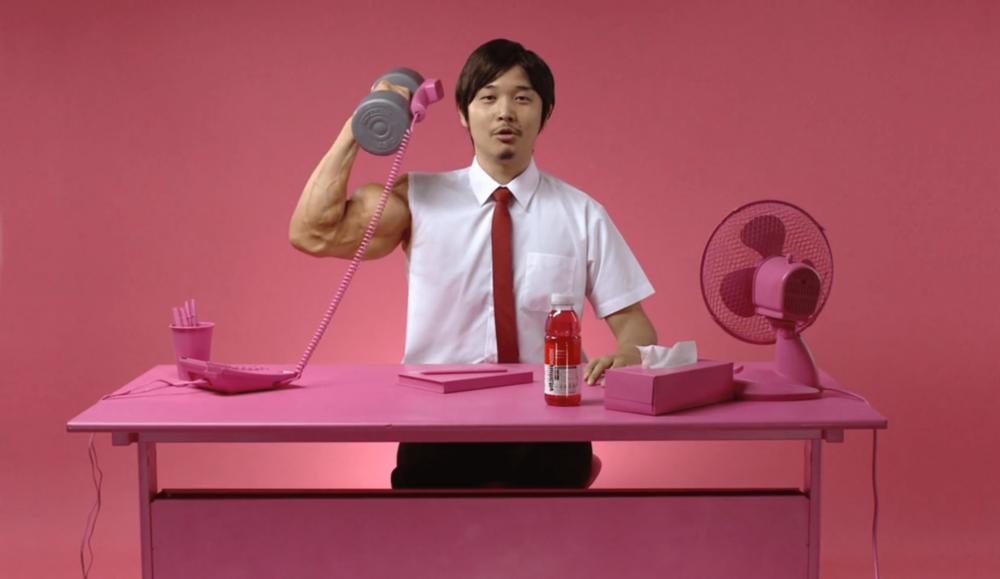 Vitamin Water - Moshi Moshi