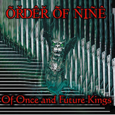 2002 Nightmare Records