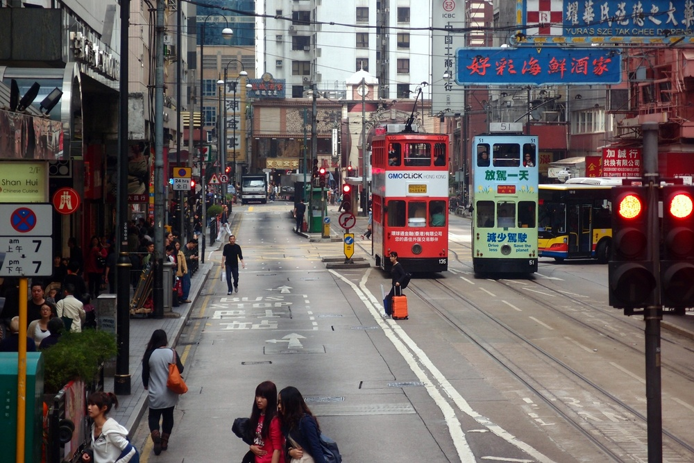 A very busy street scene near Western Market in Sheung Wan, you can get images like this if you sit upstairs on our trams which run from the west of Hong Kong Island to the East...yahoo!