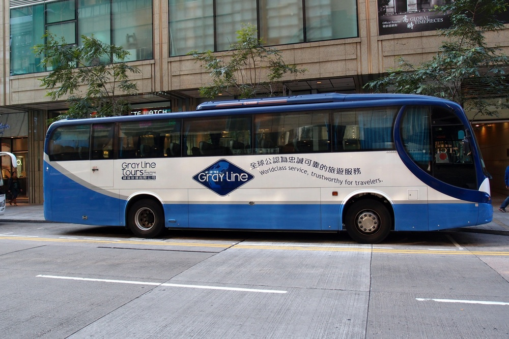 3 Private Tours of Hong Kong | J3 Private Walking Tours of Hong Kong   The competition - coach tour buses in Hong Kong hold 6 - 50 people
