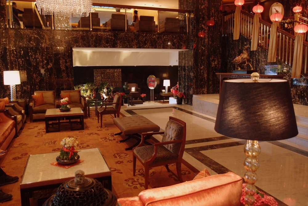 The Mandarin Oriental Hotel Lobby