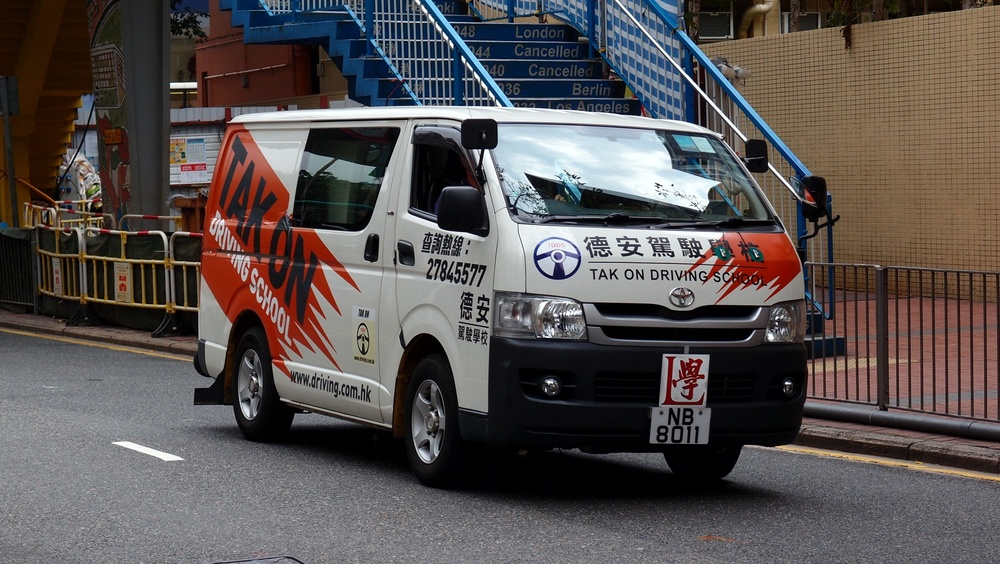 Driving test in Causeway Bay
