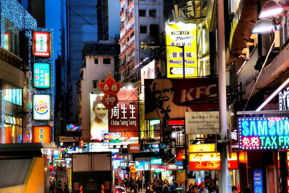 Hong Kong by night, the iconic neon signs