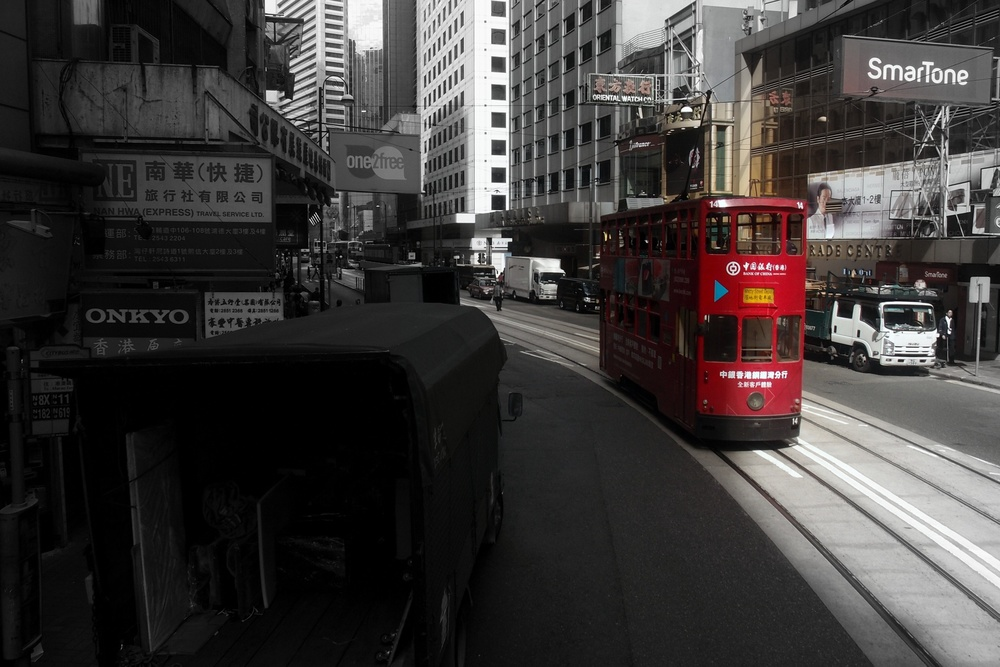 "The ""trams"" - Hong Kong Island only"