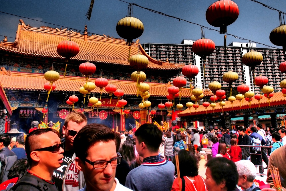 The Sik Sik Yuen Wong Tai Sin Temple