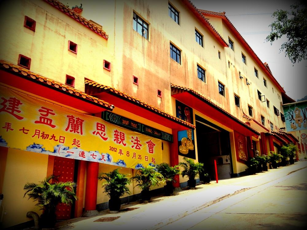 The Fat Jong Buddhist Temple in Wong Tai Sin