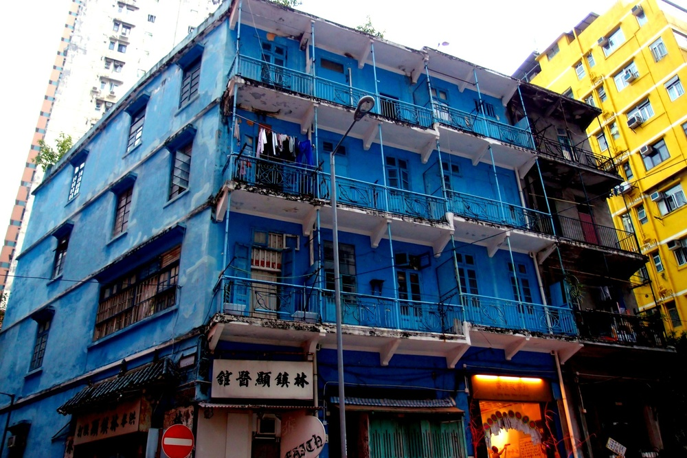 The Blue House in Wanchai