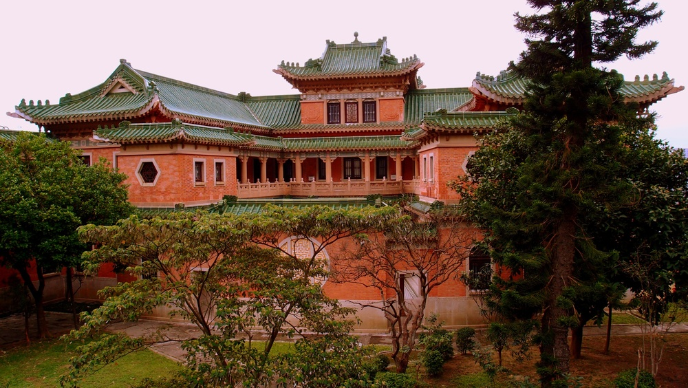 The King Yin Lei Mansion