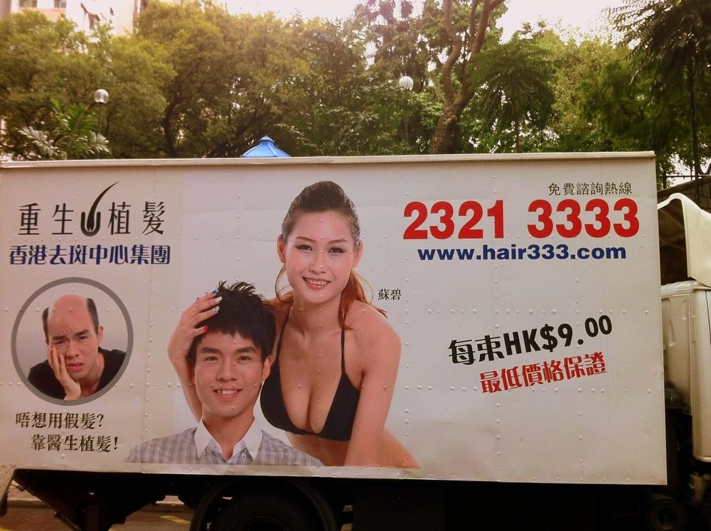 It appears having hair helps pull the ladies.