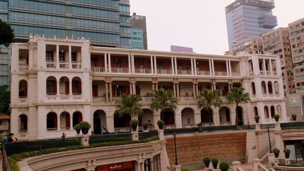 The Hullett House Hotel, near the Star Ferry in Kowloon