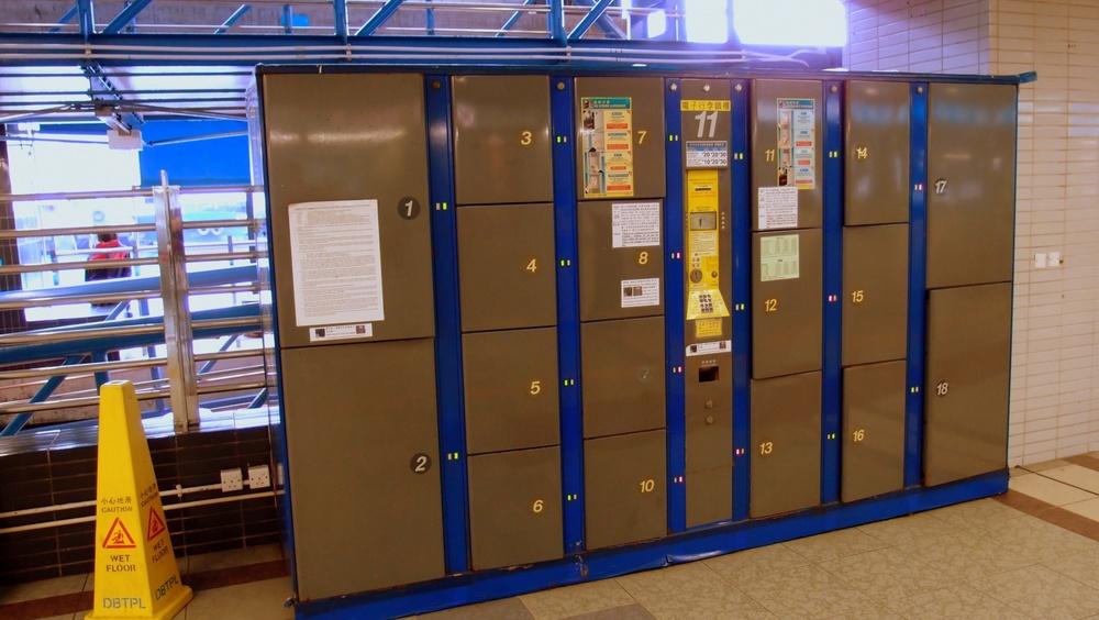 Pretty handy storage lockers but hard to find.