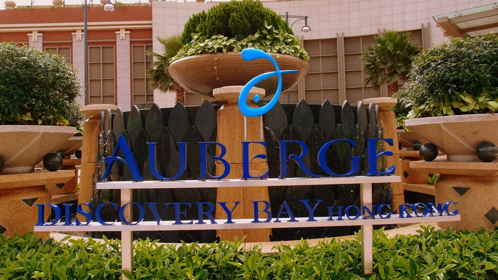 Welcome to the Auberge Hotel