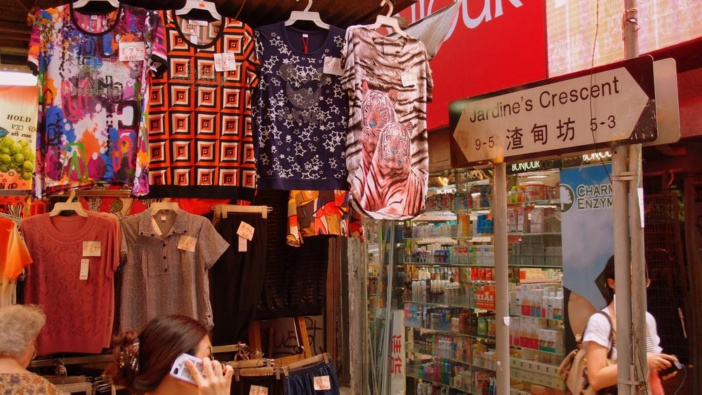 Jardines Bazaar is located at Jardines Crescent