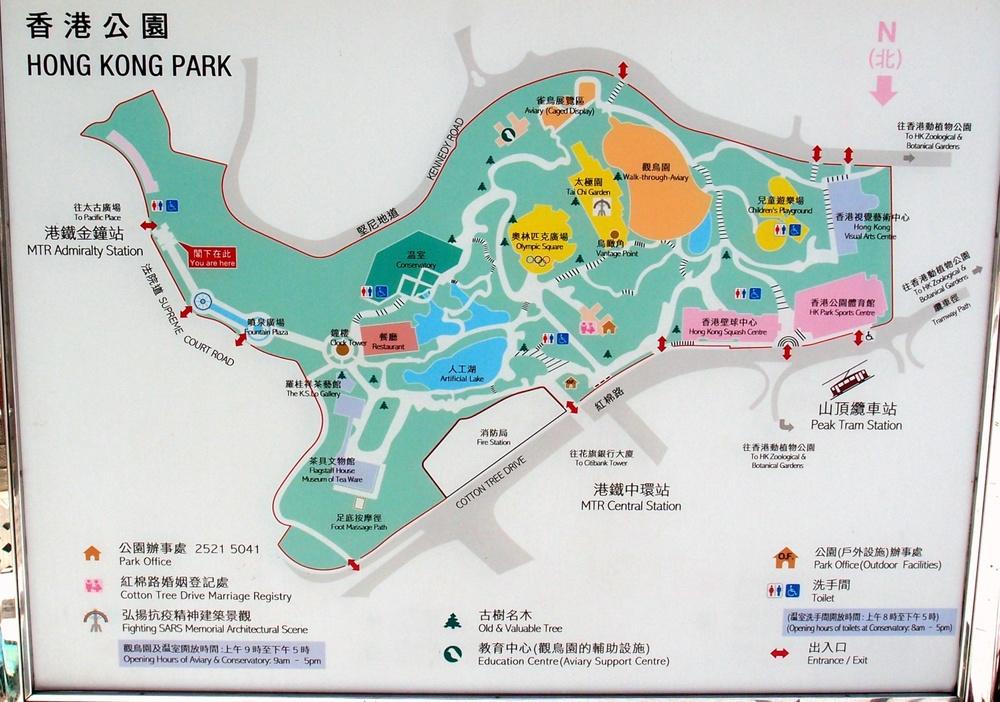 The map of Hong Kong Park