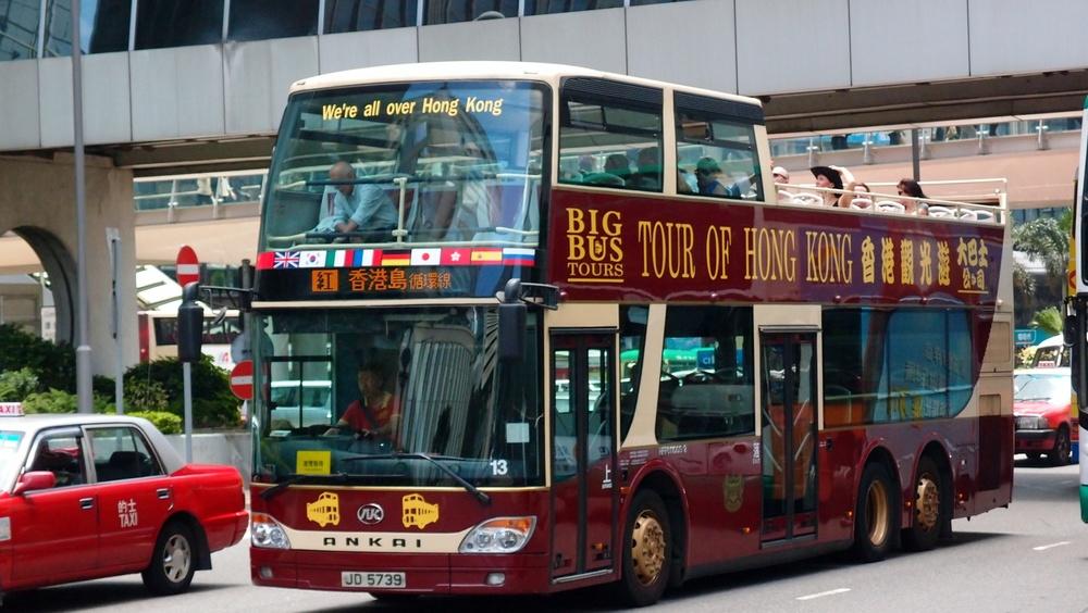 The Big Bus Tour Hong Kong