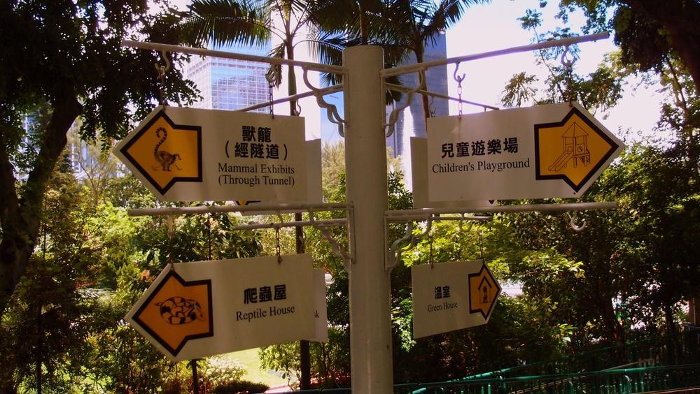 Plenty of signposts