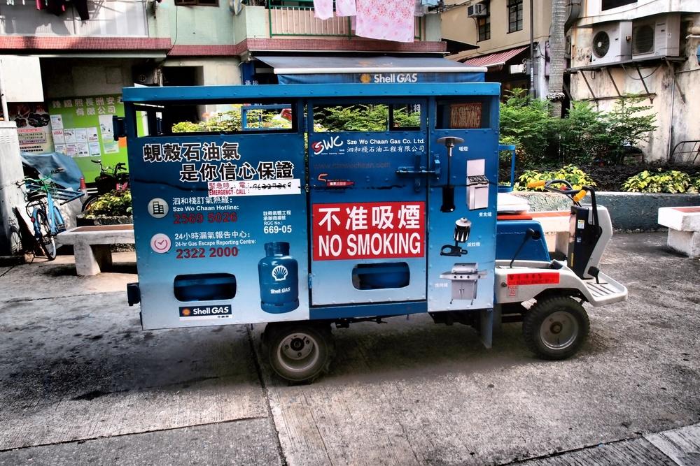 Cheung Chau traffic!
