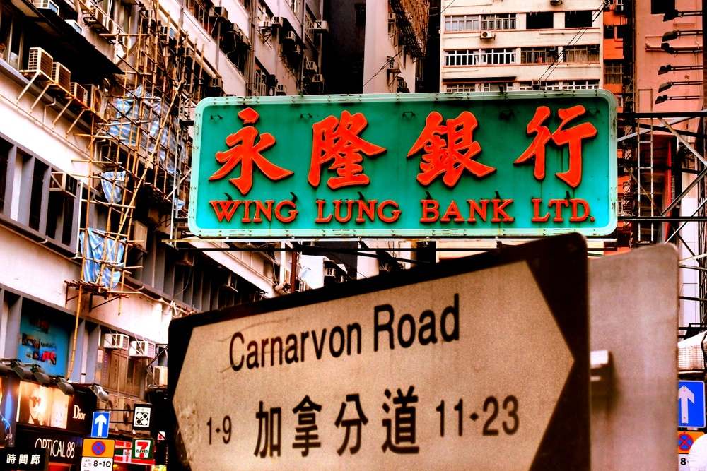 Carnarvon Road, TST. Kowloon