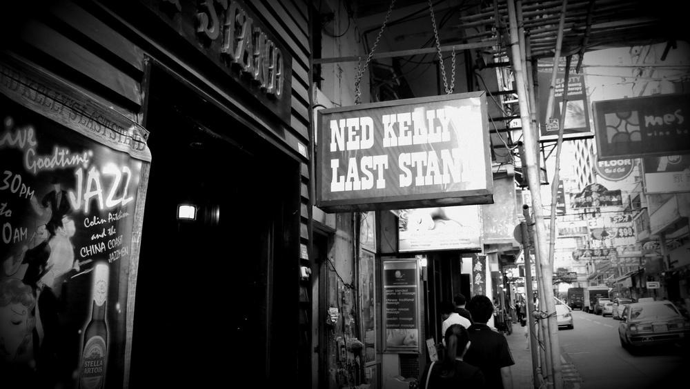An Aussie pub in Hong Kong since 1972