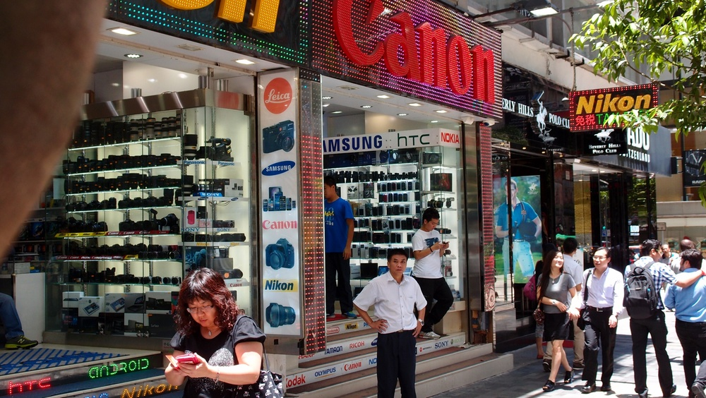 The dodgy camera shops on Nathan Road in TST, Kowloon and sometimes referred to as the Golden Mile