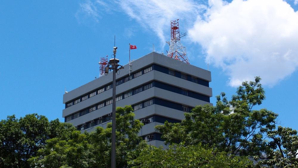 TST Police Station